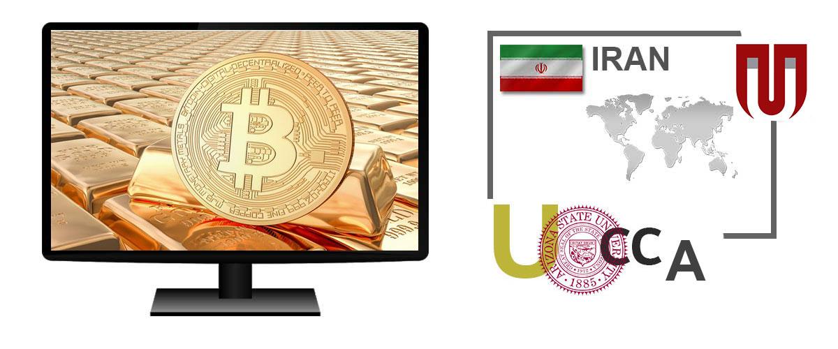 اموزش ارز دیجیتال تحلیل بازار رمز ارز